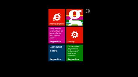 The Guardian Microsoft Store