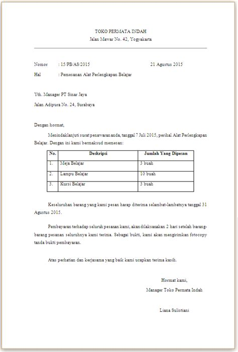 Contoh Surat Resmi Permintaan Barang by Contoh Surat Pesanan