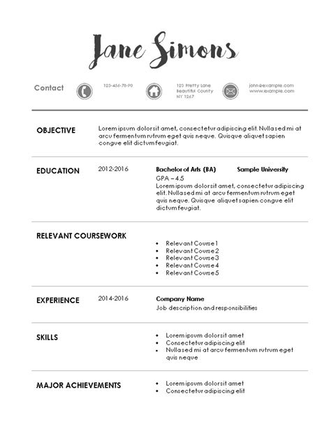 cv template internship internship resume template