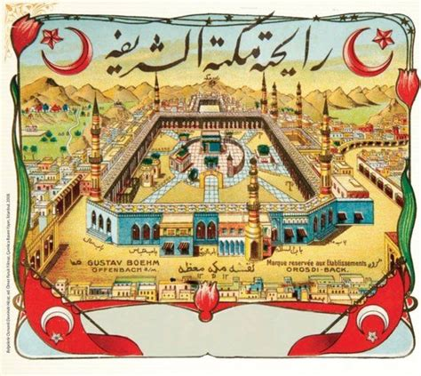 ottoman empire book 1000 images about mecca on ottomans