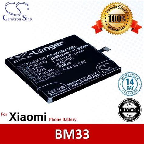 Battery Xiaomi Mi4i Bm 33 Original 100 original cs phone battery mum430sl end 3 26 2018 10 00 pm