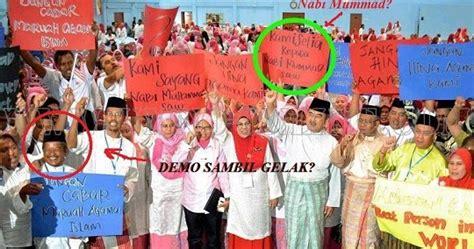 video film hina nabi muhammad hina nabi muhammad saw ketika demo bantah filem hina nabi
