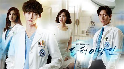 film drama korea doctors doctor stranger