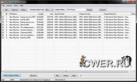 format audio amr mengubah format audio menjadi format aac amr ape flac