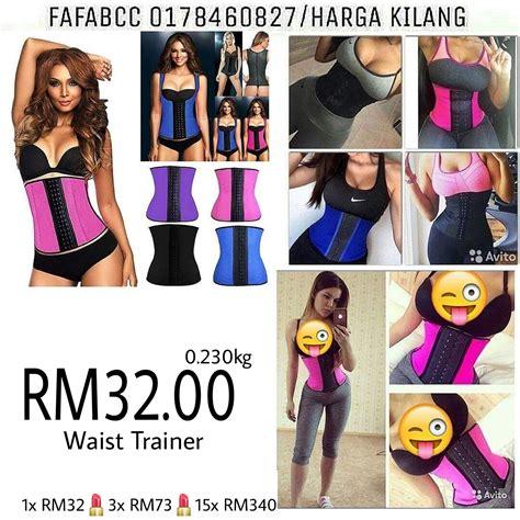 Murah Topi Go Trainer Murah jual borong murah malaysia waist trainer rm32 00 0178460827 jual borong murah malaysia