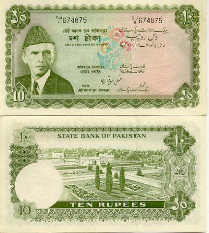 pakistan currnecy pakistan currency xcitefun net
