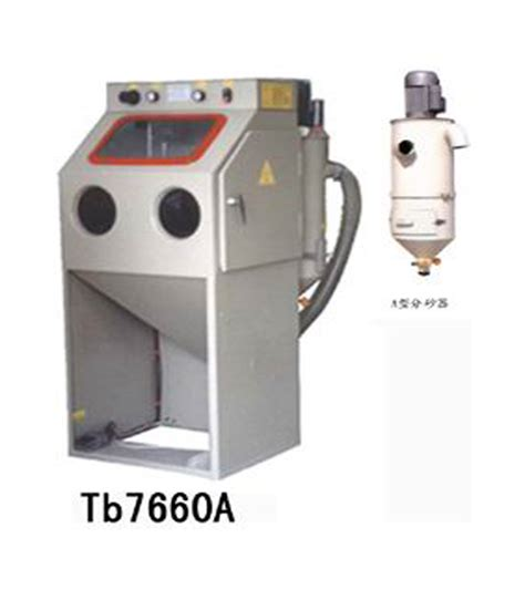 sandblasting suppliers sandblasting equipment by hangzhou tongbao machinery