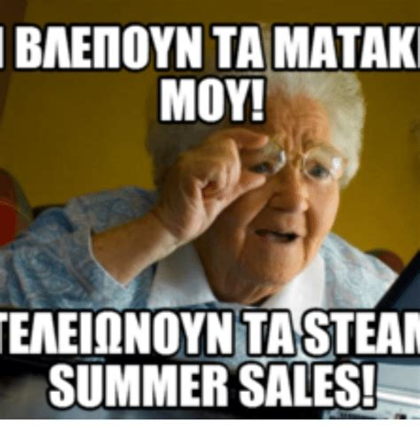 Steam Summer Sale Meme - 25 best memes about reddit steam summer sale reddit