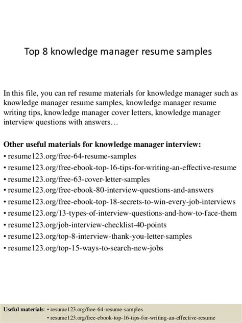 resume sle knowledge management specialist resume