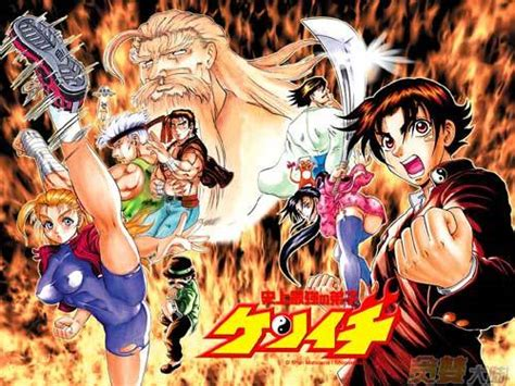 kenichi strongest disciple history s strongest disciple kenichi ekibyougami