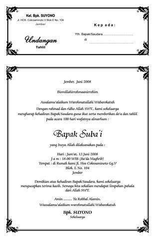 template undangan hajatan photo frame wallpapers undangan walimatul ursy walimatul