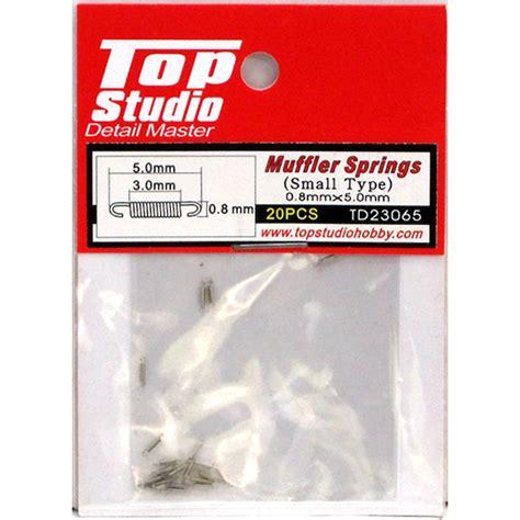 Top Studio Muffler Springs Small 112