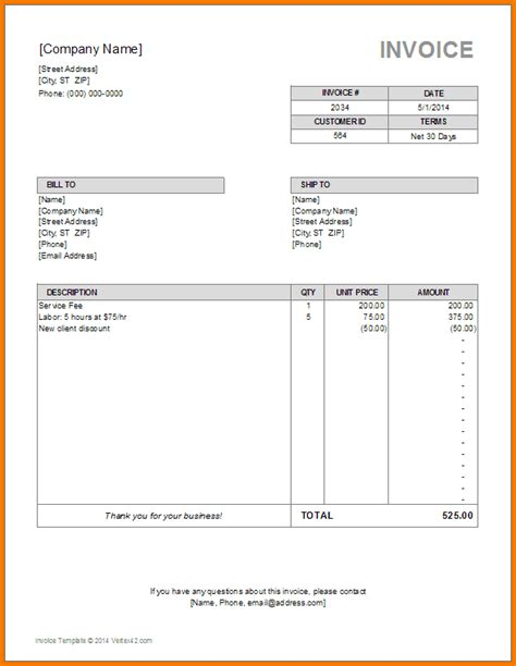 food receipt template 9 food bill receipt template financial statement form