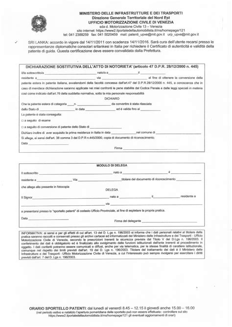 comune firenze ufficio matrimoni documenti per matrimonio i documenti necessari a