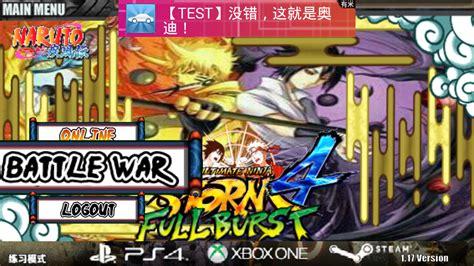 kumpulan game naruto mod apk kumpulan game naruto senki mod apk full version update