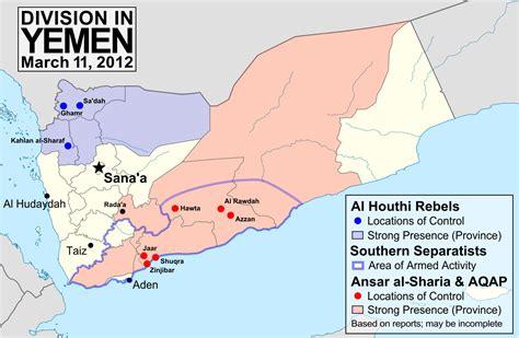 yemen map file yemen division 2012 3 11 svg wikipedia