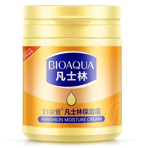 Bioaqua Ointment Anti Aging bioaqua vaseline moisturizing whitening lasting foot skin whitening