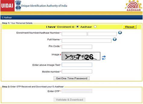 Search Status State Resident Data Hub Uidai State Resident Data Hub State Resident Data Hub State