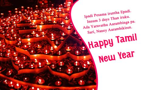 new year greeting etiquette happy tamil new year 2016 images sms quotes whatsapp status