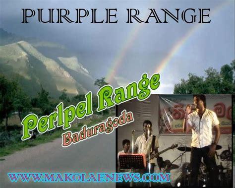 purple range baduragoda liveshow wwwlankamusiclk