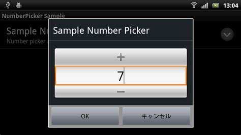 android numberpicker android tips 2 1 から holo テーマ の numberpicker を使う developers io