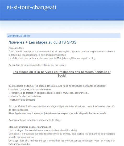 Exemple Lettre Demande De Stage Bts Esf Exemple Note De Synthese Bts Sp3s Document