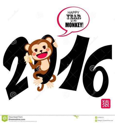 new year monkey qualities monkey new year stock vector image 61092419