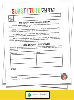 Substitute Teacher Comment Form Product From Mr Magician On Teachersnotebook Com Prek 8th Substitute Folder Template