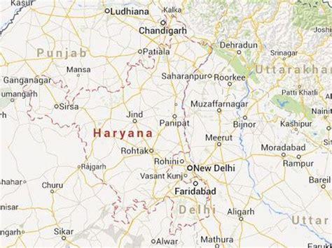 horticulture university   set   karnal haryana