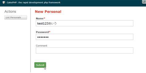esref s personal blog confirm password validation in cakephp 日本語をはじくalphanumericを実装する 端くれプログラマの備忘録