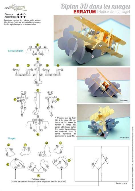 tutorial sobre carding m 225 s de 25 ideas incre 237 bles sobre tutorial origami 3d en