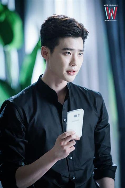 Pin Kaleng Kpop Jong Suk 177 best w two worlds images on