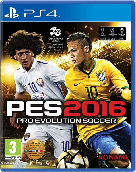 Pes 2016 Ps4 By Gameland by Pes 16 Ps4 Sh Ingames Gameland Web Trgovina