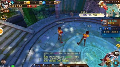mod game android mmorpg baixe agora esse mmorpg em 3d dos cavaleiros do zod 237 aco
