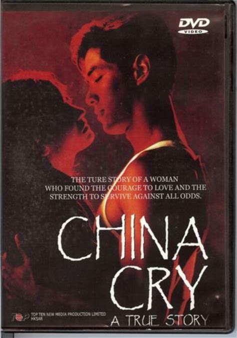 film china cry china cry 1990 on collectorz com core movies