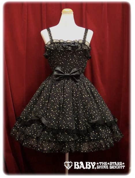 baby milky  jsk dresses lace market lolita fashion