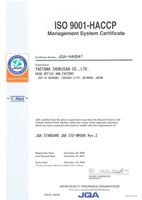 haccp certification letter certificate of compliance image collections cv