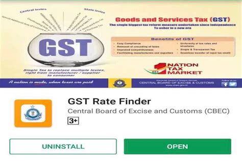 Finder App How To Gst Rates Finder App Launched By Cbec Follow These Simple Steps The