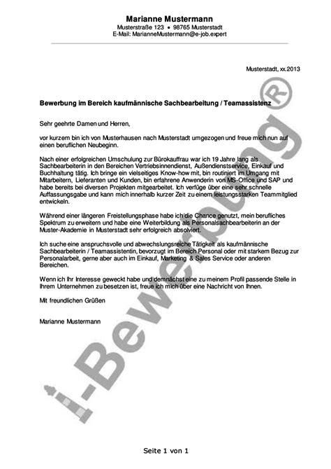 Beispiel Anschreiben Fur Initiativbewerbungen Offer Rejection Letter Counter Offer Resume Cover Letter For Personal Banker Resume Cover
