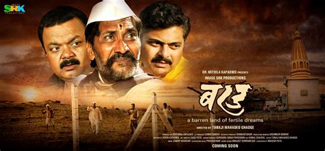 marathi movie box office collection 2016 live updates marathi barad movie review ratings box