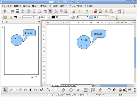 open visio files open visio file in openoffice draw free