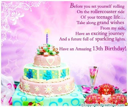 14th Birthday Quotes For 14th Birthday Quotes For Boys Quotesgram