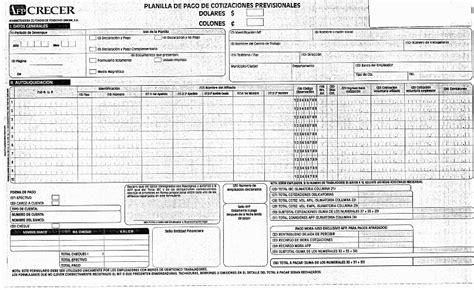 fechas de pago de planillas afp crecer eregulations tr 225 mites el salvador