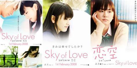 film sedih yang wajib ditonton relationship 5 film jepang romantis yang wajib ditonton