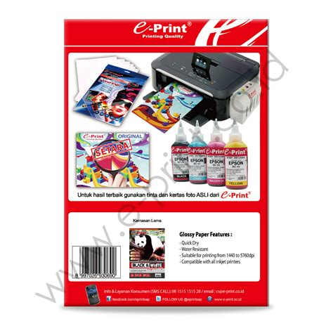Glossy Photo Paper A4 210 Gsm Isi 20 glossy black white paper a4 210gsm e print