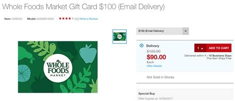 Whole Foods E Gift Card - oos staples com 100 whole foods digital gift card for 90 doctor of credit