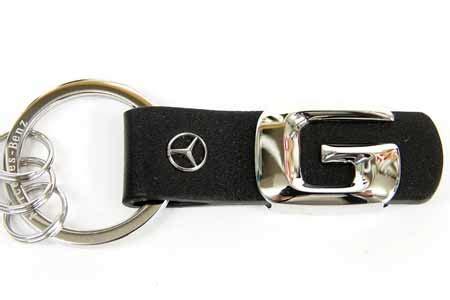 mercedes key holder mercedes g class key holder