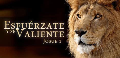 sermon cristiano cuando no hay quien te esfuerce esfu 201 rzate y se valiente se valiente y esfu 201 rzate triunfara