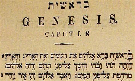 imagenes biblicas en hebreo lo que dios quiere decirte primer libro de g 233 nesis en la