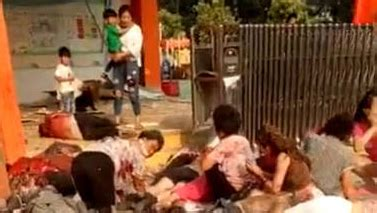 7 killed 2 injured in china paper mill ny daily news 7 killed and 66 injured in an explosion near a kindergarten in china hotfk